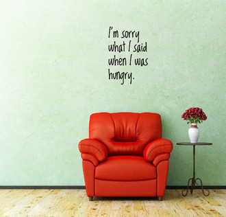When I Was Hungry Wall Decal