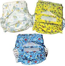 Baby Softwear Cloth Diaper