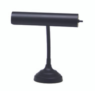 House of Troy Advent Desk/Piano Lamp - Black