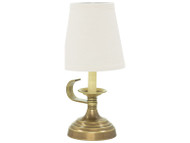House of Troy Coach Accent Mini Lamp - Antique Silver