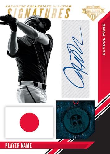 2020 Panini Stars Stripes USA Baseball Cards Japanese Collegiate All Stars Signatures