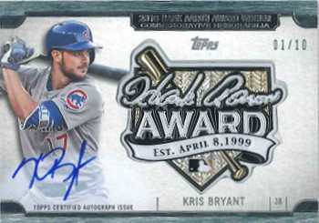 Topps Reveals 2017 Topps Baseball Update Mystery Redemptions