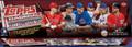 2017 Topps Complete Baseball Factory Set - Hobby 12 Set Case