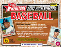 2017 Topps Heritage High Number Baseball Hobby 12 Box Case