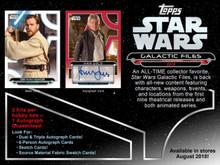 2018 Topps Star Wars Galactic Files Hobby 12 Box Case