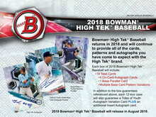 2018 Bowman High Tek Baseball Hobby 12 Box Case