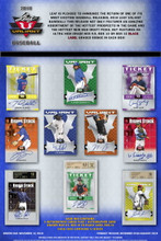 2018 Leaf Valiant Baseball Hobby 12 Box Case