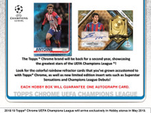2018/19 Topps UEFA Champions League Chrome Soccer Box