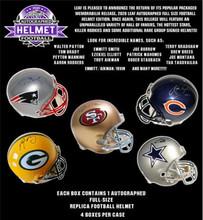 2020 Leaf Autographed Full Sized Helmet Football 4 Box Case
