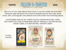 2021 Topps Allen & Ginter Baseball Hobby 12 Box Case