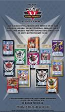 2021 Leaf Valiant Football Hobby Box