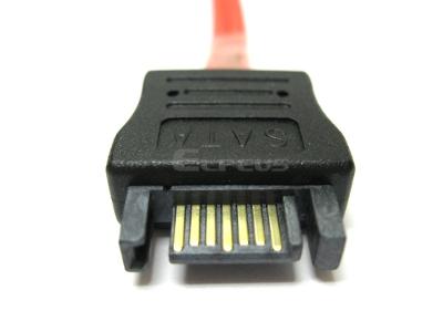 sata-adapter.jpg