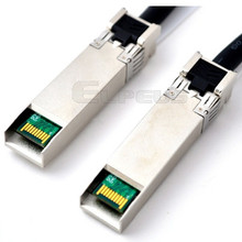 Passive SFP+ to SFP+ 2.5 Meter Cable