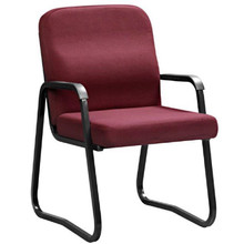 The ECONO Full-Back Arm Chair with Skid Base