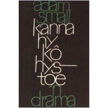 Kanna Hy Ko Hys-toe (Afrikaans, Paperback, 2nd Edition) - ISBN 9780624013594