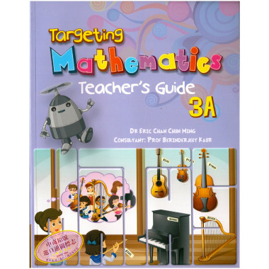 Singapore Maths Primary Level - Targeting Mathematics Teacher's Guide 3A - ISBN 9789814448642