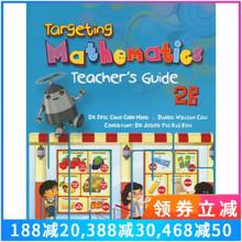 Singapore Maths Primary Level - Targeting Mathematics Teacher's Guide 2B - ISBN 9789814448222