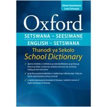 Oxford Bilingual School Dictionary: Setswana and English - ISBN 9780190422714