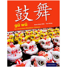 Cambridge IGCSE Gŭ Wŭ for Secondary Chinese Mandarin Student Book - ISBN 9780198408321