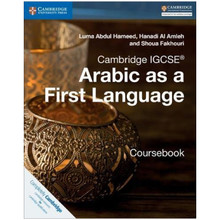 Cambridge IGCSE Arabic as a First Language Coursebook - ISBN 9781316634516