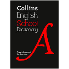 Collins English School Dictionary (Fifth Edition) (ISBN 9780007535064