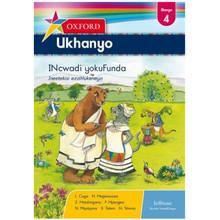 Oxford Ukhanyo Yokufunda Ibanga 4 / Grade 4 Reader (isiXhosa) - ISBN 9780199052851