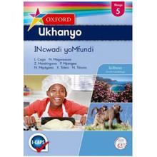 Oxford Ukhanyo Yomfundi Ibanga 5 / Grade 5 Learners Book (isiXhosa) - ISBN 9780199047154