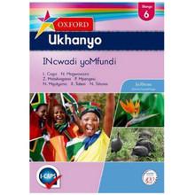 Oxford Ukhanyo Yomfundi Ibanga 6 / Grade 6 Learners Book (isiXhosa) - ISBN 9780195996746