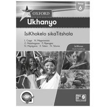 Oxford Ukhanyo SikaTitshala IBanga 6 / Grade 6 IsiKhokelo Teachers Guide (isiXhosa) - ISBN 9780199057672