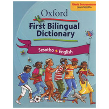 Oxford First Bilingual Dictionary Sesotho and English (Paperback) - ISBN 9780195768350