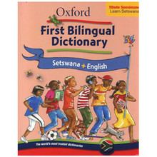 Oxford First Bilingual Dictionary Setswana and English (Paperback) - ISBN 9780195768367