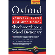 Oxford Afrikaans/Engels, English/Afrikaans Dictionary (Paperback) - ISBN 9780199054688