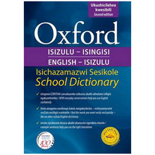 Oxford Bilingual School Dictionary IsiZulu and English 2nd Edition - ISBN 9780199079544