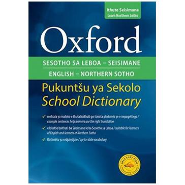 oxford english to english dictionary pdf