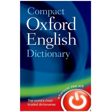 Compact Oxford English Dictionary 3rd Edition (Hardback) - ISBN 9780199532964