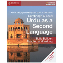 O Level Urdu as a Second Language Skills Builder: Reading and Writing - ISBN 9781316609422