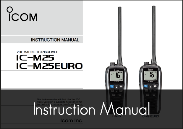 ic m25euro vhf instruction manual