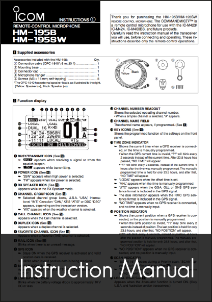 icom hm 195 vhf instruction manual
