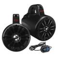 "Boss Audio BM40AMPBT 4"" 2-Way Amplified Roll Cage\/Waketower Speaker Pods w\/Bluetooth Controller [BM40AMPBT]"