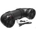 Boss Audio ATV6.5B 450W Powersports Sound System w\/Bluetooth - Black [ATV6.5B]