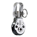 Harken 16mm Block w\/Swivel [417]