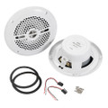 VDO Marine Speakers - White - 150W - 130mm Diameter - Surface Mount [A2C1856150001]
