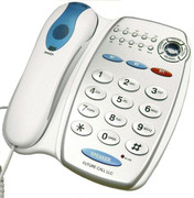 Future Call 40dB Amplified Memory Phone