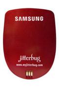 Jitterbug J Extra Replacement Battery