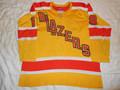 Vancouver Blazers 1974-75 Gold Hugh Harris Repairs Rare!!