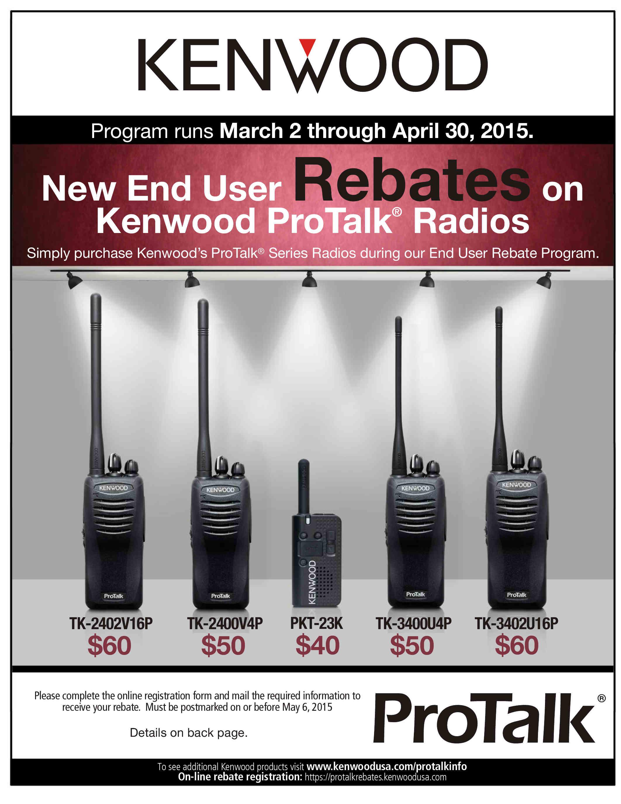 kenwood-rebate-pro-25110d.jpg