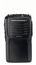 Vertex VX-261 Front Case Assembly CB6987000
