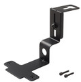 ICOM MBA-7 Mounting Bracket