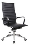Classic Pleather High Back Chair