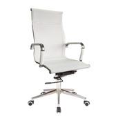 Classic Netting High Back Chair